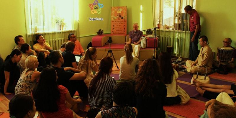 Йога Ом Алматы - лекции